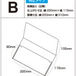 Ticket_B-thumb-200x228-188