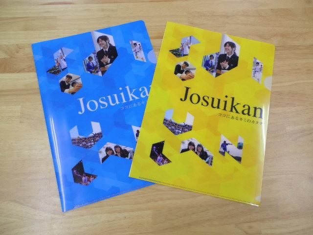 josuikan_2014