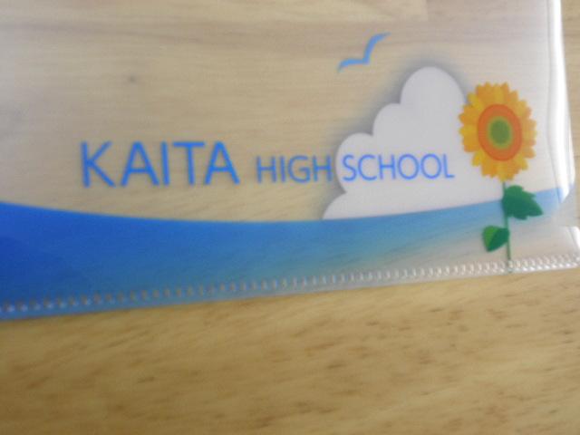 kaita_2013_01
