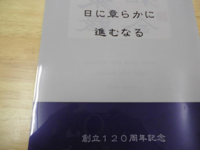 nisshokan_02
