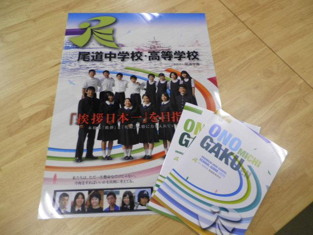 omomichi_poster2014