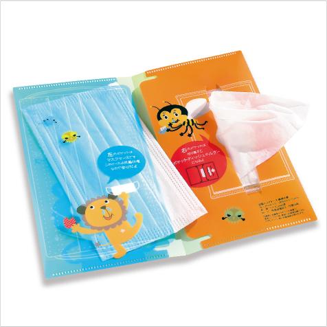 2ポケット 抗菌マスクケース