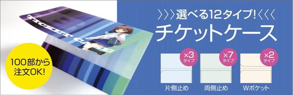 slide_doujin_02