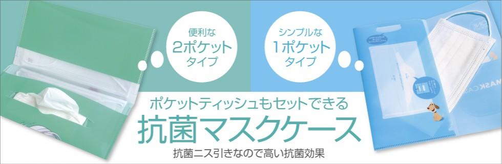slide_doujin_03