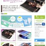 capture-doujin-goods