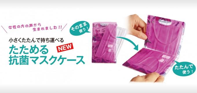 TMC-slide-mobile-01