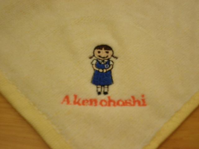 akenohoshi_2013_01