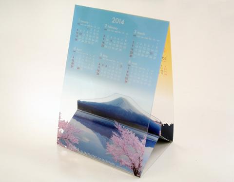 fuji_1-6