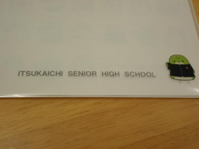 itsukaichi_2014_04