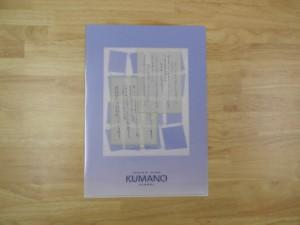 kumano_2014_1