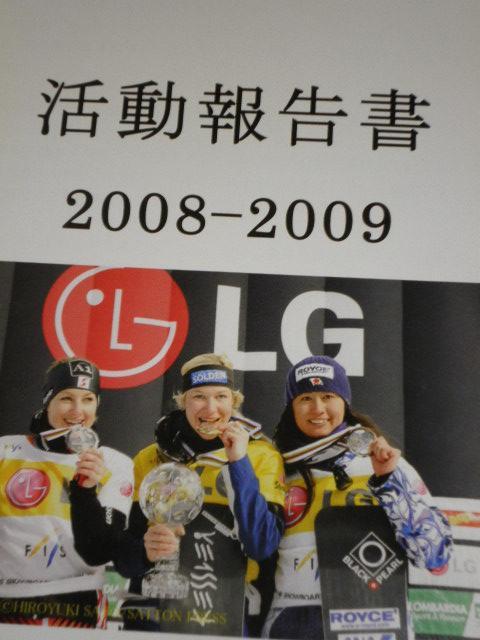 takeuchi_01