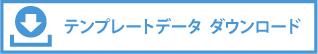 bnr_t_dl_2
