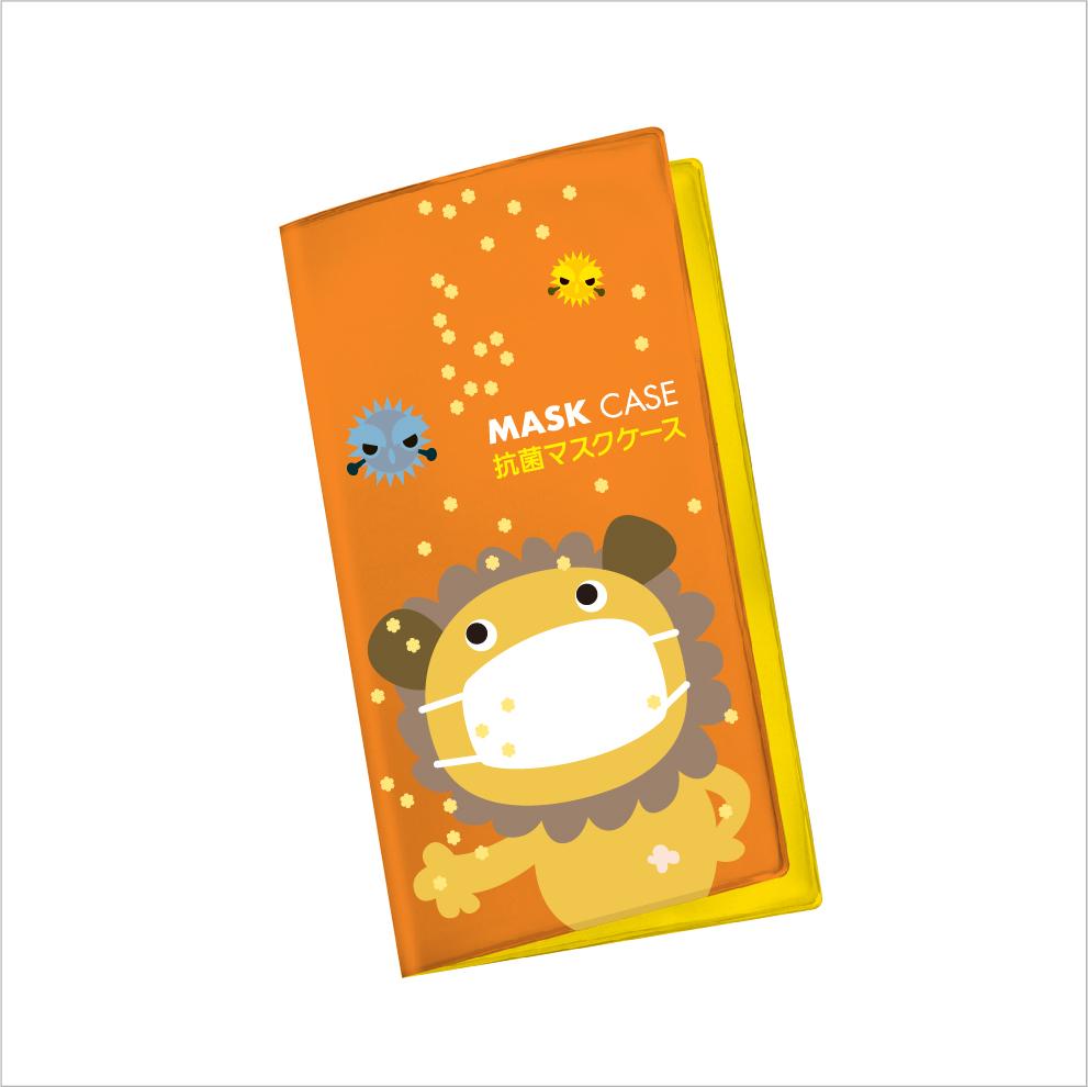 2ポケットソフト抗菌マスクケース