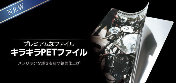 jputyakupet_slide-mobile